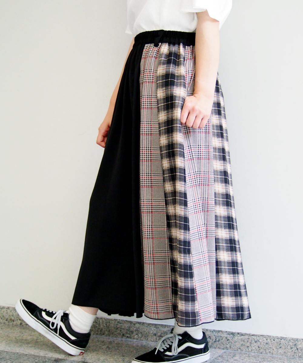 柄切り替えロングギャザースカート【8463-0220】