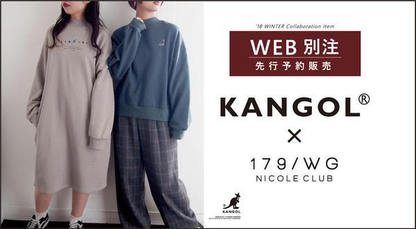 webKANGOL_2.jpg