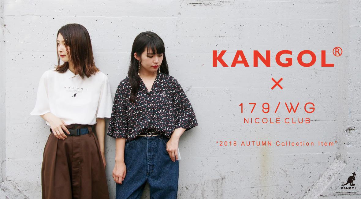 KANGOLコラボアイテム【NEW】