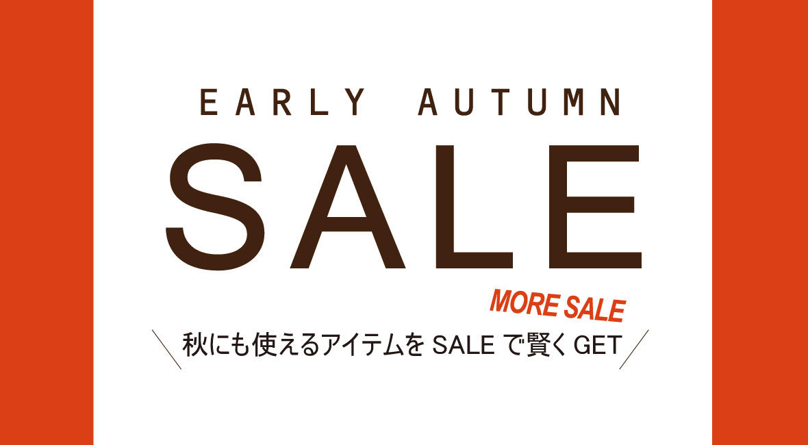 EARLY AUTUMN SALE