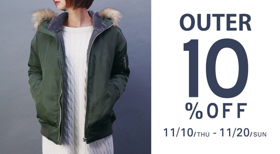 OUTER COLLECTION!