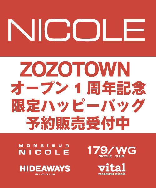 nicole_fuku-HP.jpg