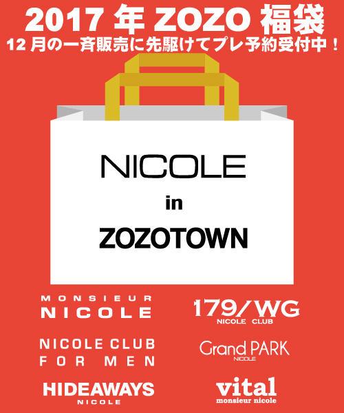 nicole_fuku.jpg