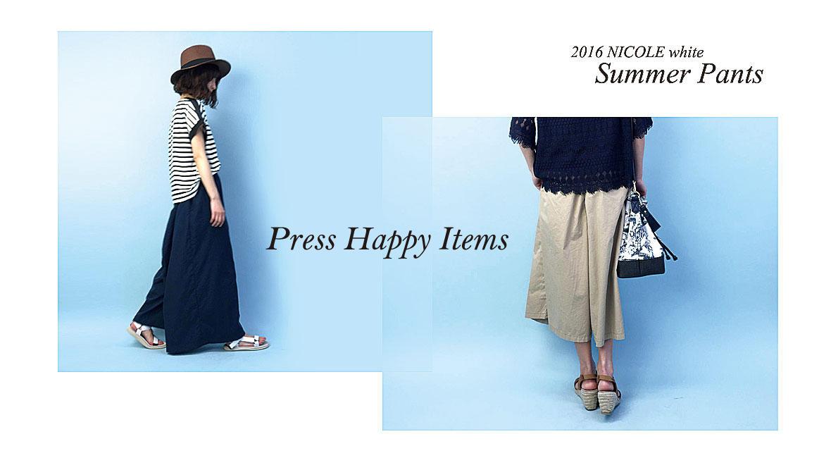 Press Happy Items~SALEコーデ~