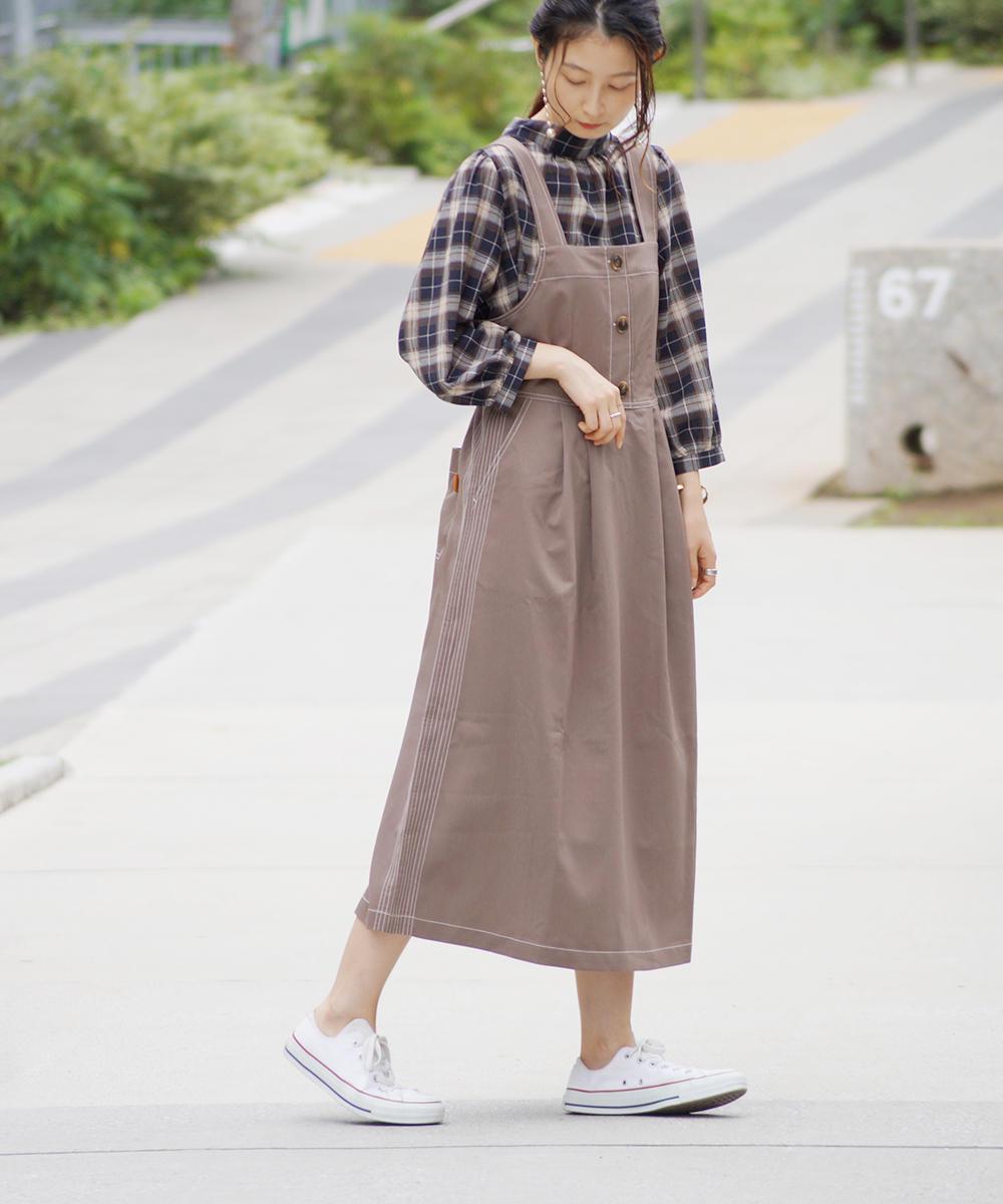 コットンツイルジャンパースカート【9463-0222】