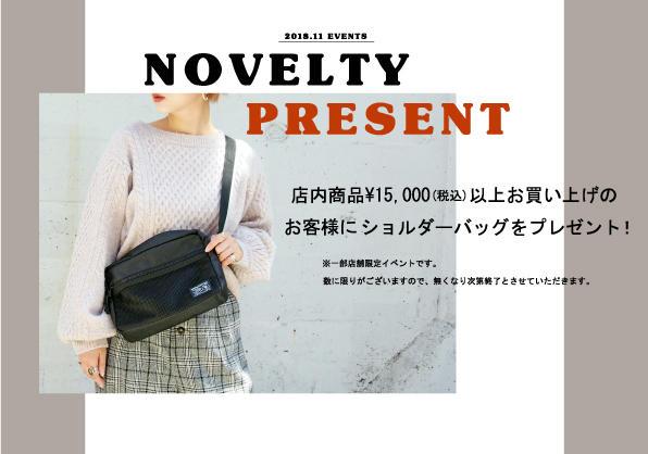 11月ノベルティーフェアPOP.jpg