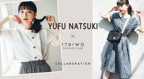 0418_yufu_1.jpg