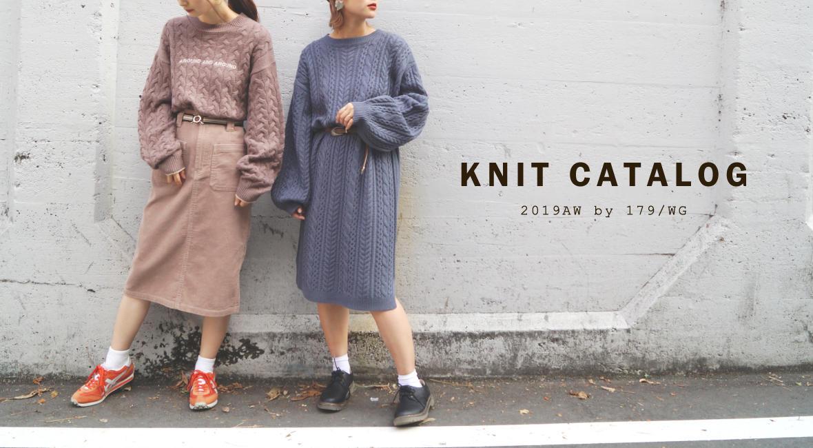 1122_knit_1180_650.jpg