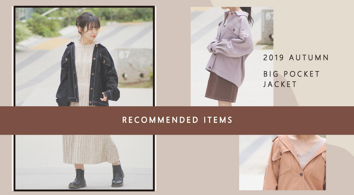 recommended items  'BIG POCKET JACKET'