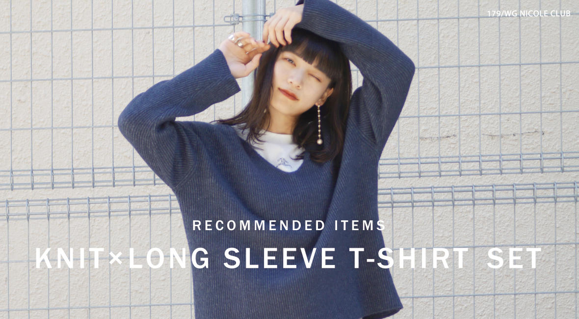 recommended Item 'KNIT×LONG SLEEVE T-SHIRT'