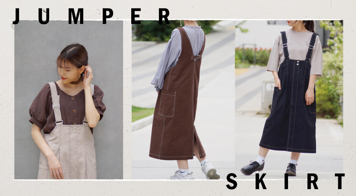 recommended items 'Jumper skirt'