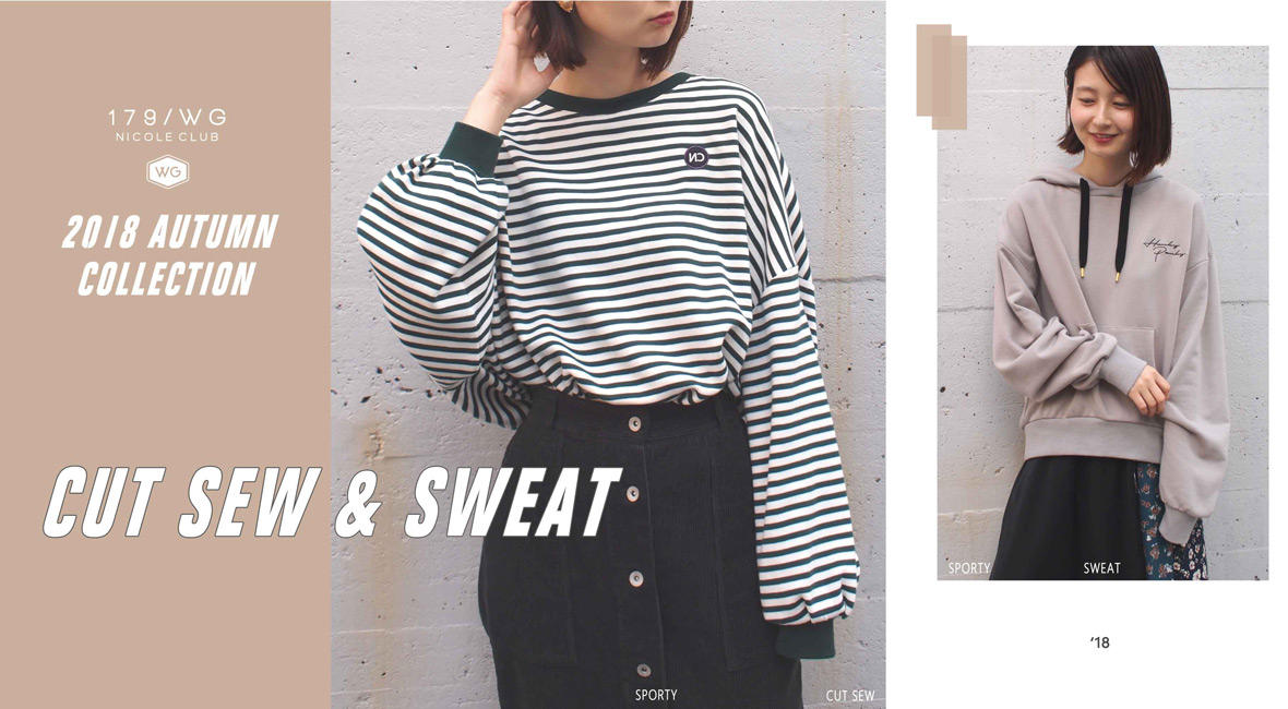 CUT-SEWN & SWEAT