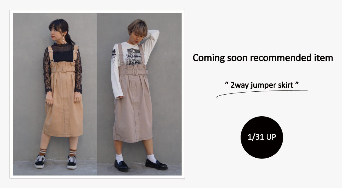 【Coming soon recommended item】