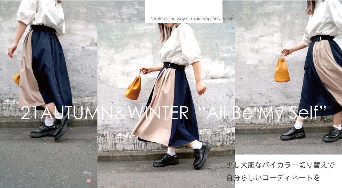 21Autumn NewArrival【Asymmetry Skirt】