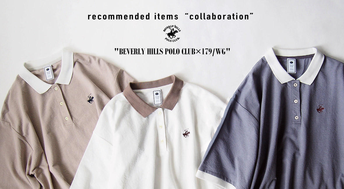 【 recommended items