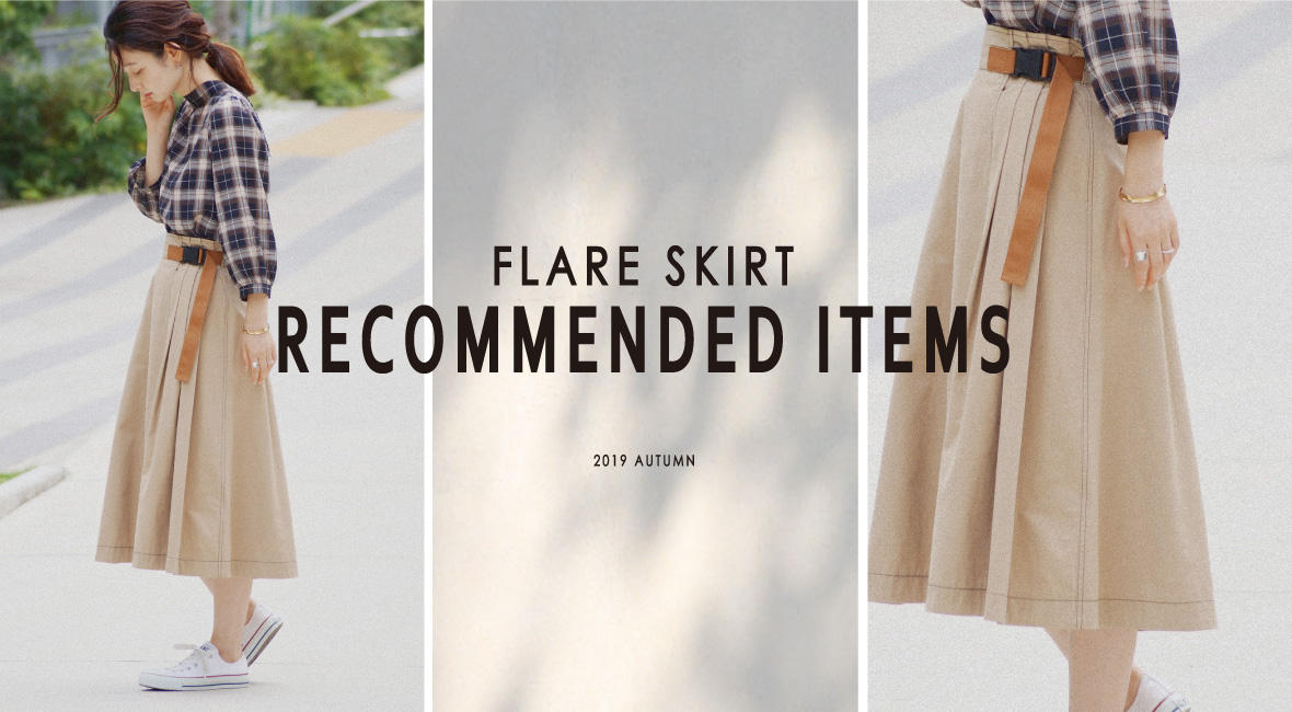recommended items 'Flare skirt'