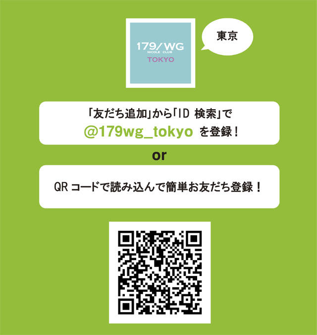 hp_tokyo.jpg