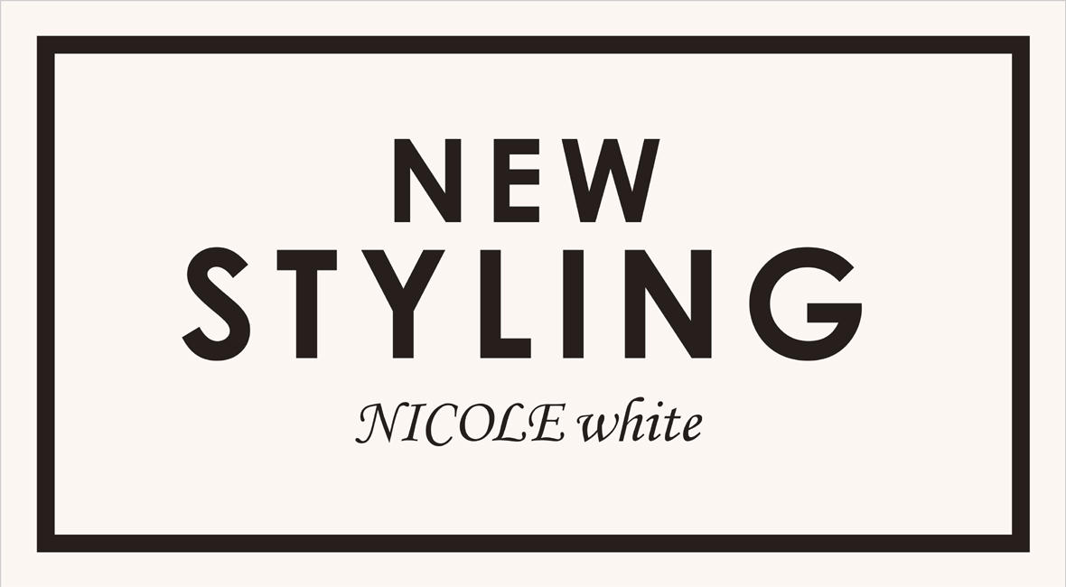 NEW STYLING UP! 8/12