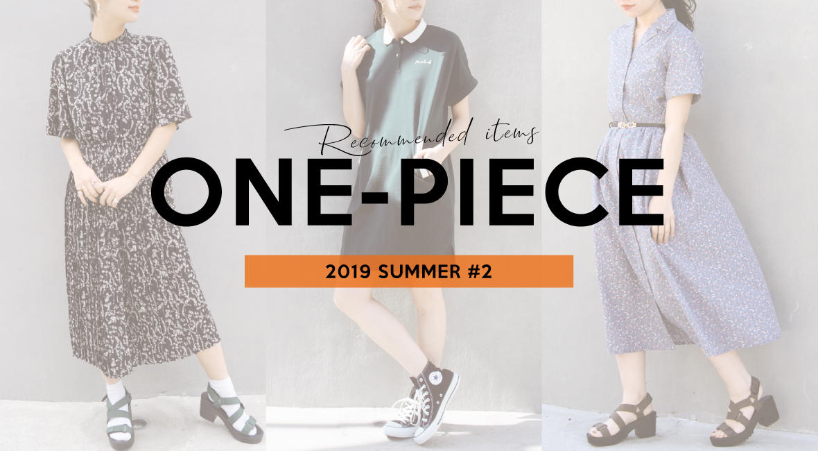 '19SUMMER ONE-PIECE #2